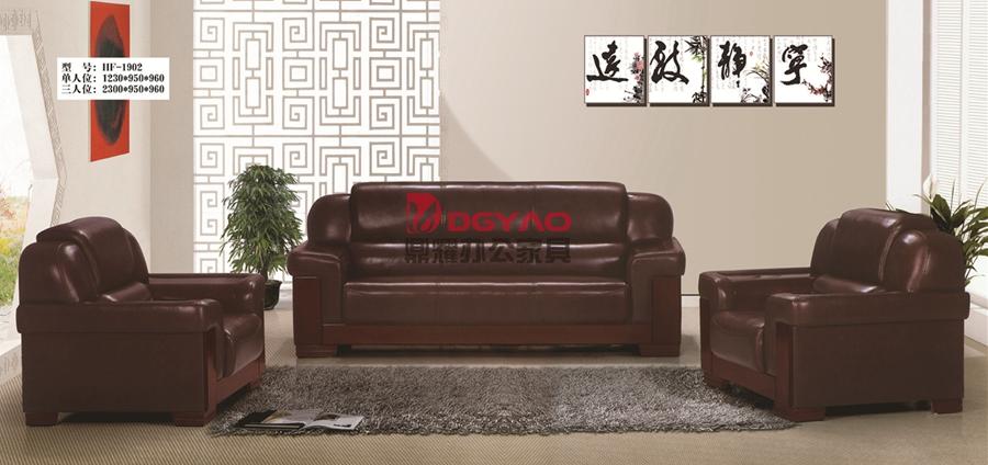贝博网沙发-08