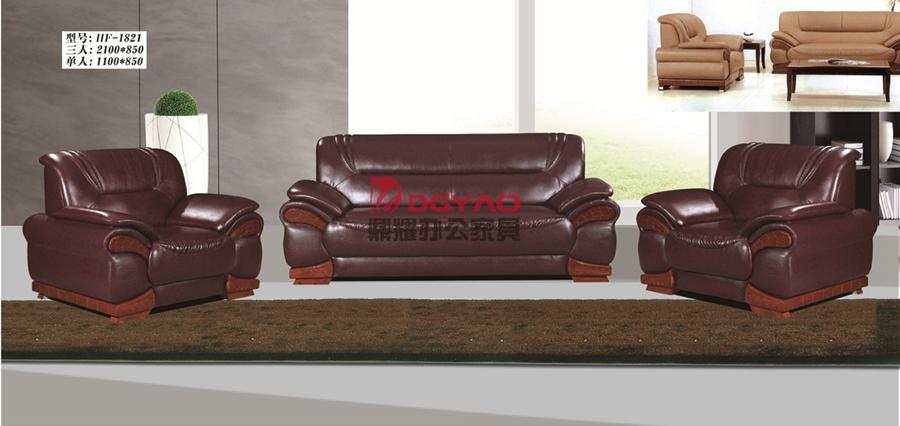 贝博网沙发-04