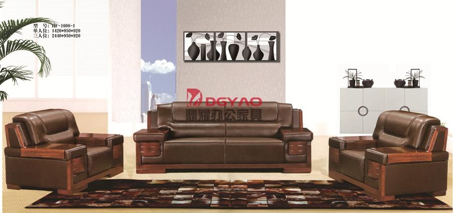 贝博网沙发-03